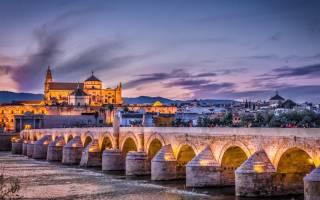 Стили архитектуры Испании. Самые известные памятники архитектуры Испании