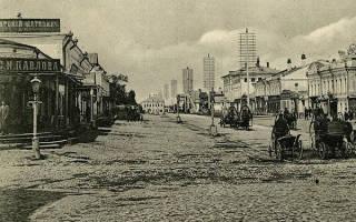 Город иваново история достопримечательности