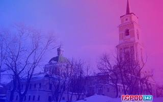 Чем известен город пермь