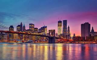 Нью йорк какой город