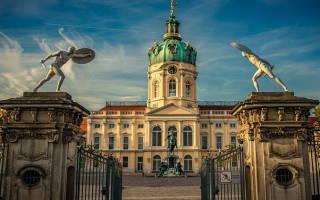 Достопримечательности Берлина — что посмотреть за 2-3 дня в Берлине