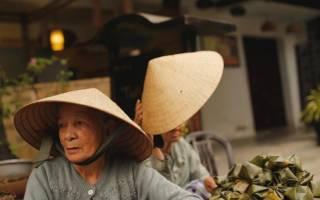 Интересное про вьетнам
