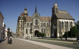 Достопримечательности Словакии — фото с названиями и описанием