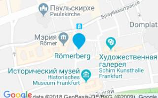 Площадь франкфурта на майне