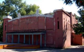 Исторические здания курска