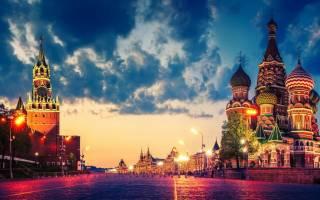 Самые известные места в москве