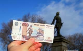 Таганрог, Россия — все о городе с фото