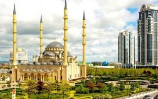 Достопримечательности Чечни — природные достопримечательности Чеченской Республики