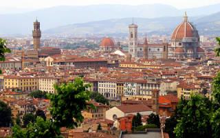 Город Флоренция (Италия): краткое описание