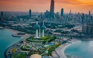 Кувейт город какой страны