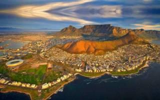 Южно африканская республика достопримечательности