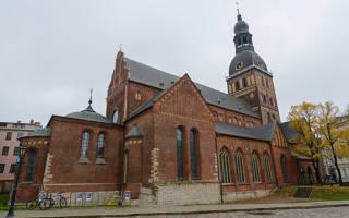 Интересные города латвии