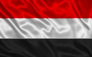 Занимательные факты о Йемене — in-World