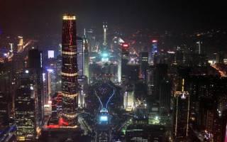 Гуанчжоу — город контрастов — Магазета