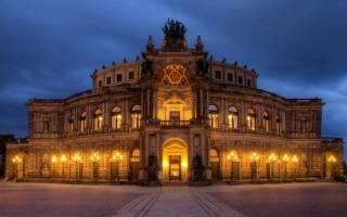 Лучшие достопримечательности в Дрездене с фото и картой