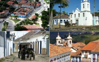 Самые красивые города бразилии