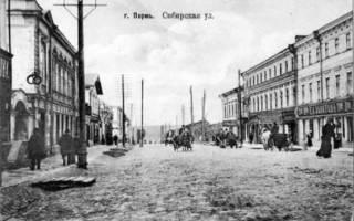 Главная улица перми
