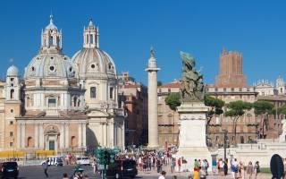 Площадь Венеции в Риме (Piazza Venezia )