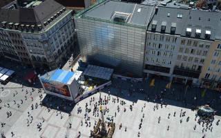 Главная площадь мюнхена