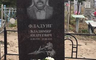 Памятники на могилу в Волгограде