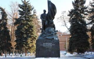 Памятники саратова и саратовской области