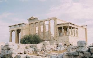 Развлечения в афинах