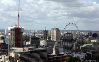 Лондон с высоты — смотровые площадки столицы