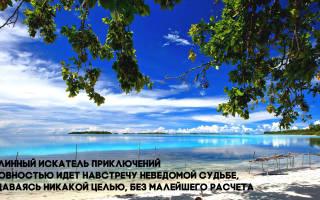 Неизвестные острова Индонезии — Статьи