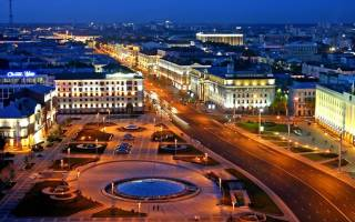 Что интересного в Минке, о чем не знают белорусы — факты о Минске