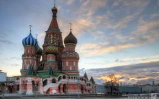 Москва история города и достопримечательности