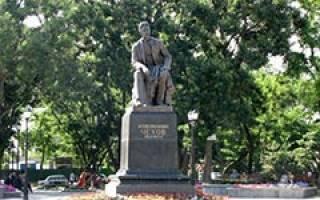 Таганрог: достопримечательности города