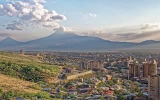 Ереван места для посещения