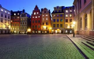 Стокгольм главная площадь