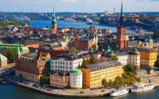 Стокгольм достопримечательности старый город