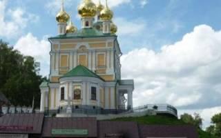 Плёс Ивановская область достопримечательности
