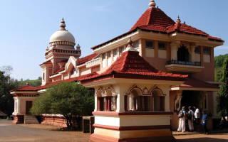 Индия гоа достопримечательности экскурсии
