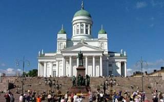Достопримечательности хельсинки с адресами