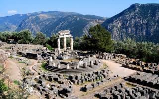 Достопримечательности греции список