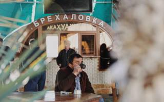 Необычные места абхазии
