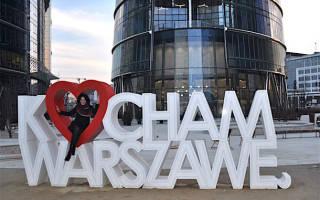 Варшава нетуристические места