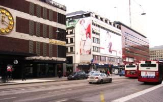Стокгольм — музеи, шоппинг, транспорт, рестораны, климат, районы, клубы