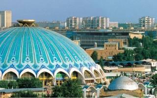 Площадь ташкент