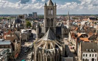 Чем знаменита бельгия