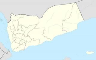 Города Йемена. Йеменская Республика