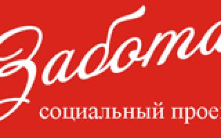 Вологда. Краеведение — Путеводитель по русским ремёслам