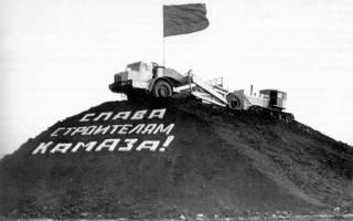 Памятник строителям камаза в набережных челнах