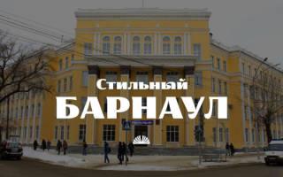 Архитектура Барнаула — это… Что такое Архитектура Барнаула?