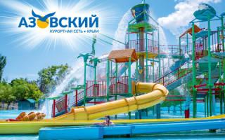 Лучшие места отдыха в Крыму 2020