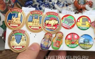 Беларусь — что нужно знать туристу для отдыха в Белоруссии