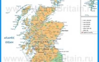 Скотланд это где